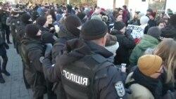 Відео нападу на акцію пам'яті трасгендерів у Києві