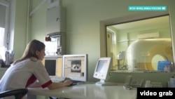 Москвадагы Федералдык илимий-клиникалык борбор.