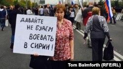 Женщина с плакатом на митинге оппозиции 20 сентября в Москве