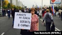 Женщина с плакатом на митинге оппозиции 20 сентября в Москве.