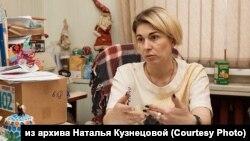 Директор кризисного центра для жертв семейного насилия Наталья Кузнецова