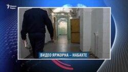 Эстемирова йийна 11 шо хьалха, видео бахьанехь кхарачо набахте хьажийна селхана