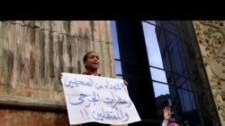 وقفة إحتجاجية في القاهرة