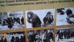 Լուսանկարները պատմում են պատերազմի մասին