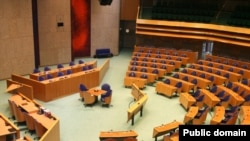 Parlamenti holandez