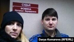 Елена Блинова со скрипачом Андреем Осиповым, который был оштрафован за участие в акции протеста