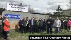 31 мая сотрудники девяти предприятий Томска вышли на улицу