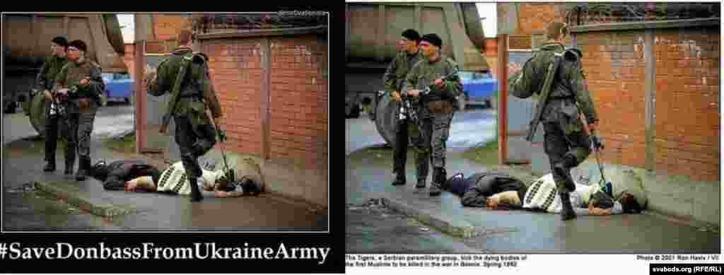 """1992 жылы Боснияда көшеде көз жұмғалы жатқан босниялықты теуіп тұрған серб әскерінің суреті """"Донбасты украин армиясынан қорға"""" деген ұранмен жарияланды."""