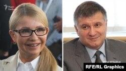 Кандидатка в президенти Юлія Тимошенко та міністр внутрішніх справ Арсен Аваков