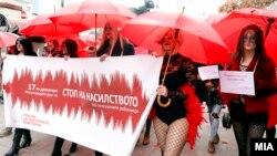 Marš crvenih kišobrana u Skoplju