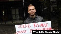 """Кирилл Бобро (Фото со странице во """"ВКонтакте"""")"""