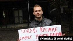 """Кирилл Бобро (фото со страницы в соцсети """"ВКонтакте"""")"""