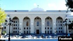 Azerbaijan State Railway Committee