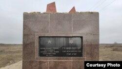 Памятник жертвам фашизма в Константиновке