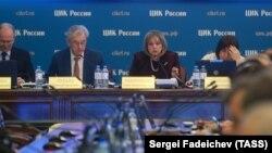 Центральная избирательная комиссия России