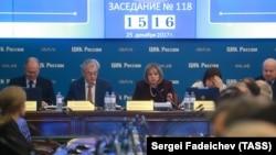 Заседание в ЦИК России (архивное фото)