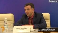 Крымчанам советуют хранить свои сбережения в рублях