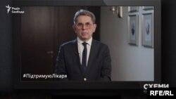 «Ми увійшли в нову фазу боротьби з коронавірусом», – розповідав з телеекранів 17 березня тодішній міністр охорони здоров'я Ілля Ємець