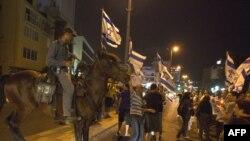 صحنهای از تظاهراتهای پیشین در اسرائیل