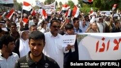 Майсан шаарындагы демонстрация. 31-август, 2013-жыл.