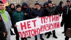 """Казанда """"Платон"""" системына каршы митинг узды"""