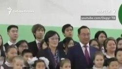 В Якутии школьников обязали ежедневно исполнять гимн России