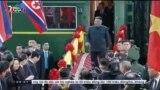 Ким Чен Ын прибыл в Ханой на саммит с Дональдом Трампом