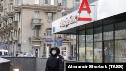 Банк, где произошло нападение, Москва, 23 мая 2020 год