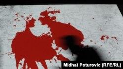 """Премьера фильма """"В краю крови и меда"""" прошла 14 февраля в Сараево."""