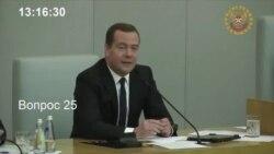 Дмитрий Медведев о пенсиях