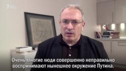 """""""Россией правит преступная группировка"""""""