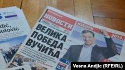 Naslovna Večernjih novosti, ilustrativna fotografija