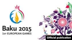 Եվրոպական առաջին խաղերի լոգոն