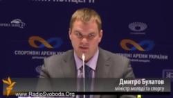 Чемпіонат України з футболу розпочнеться 15 березня