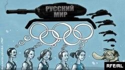 Caricatură de Oleksi Kustovski