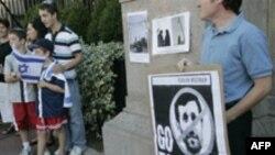 همراه با گروه های يهودی نيويورک، آن گروه از سناتورها و نمايندگان کنگره ايالات متحده نيز که يهودی هستند، اعلام کرده اند که در تظاهرات روز دوشنبه عليه رييس جمهوری ايران شرکت خواهند کرد.