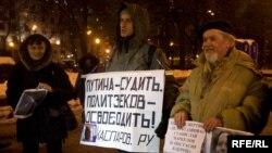На акции памяти, прошедшей 22 января, москвичи требовали найти и осудить убийц адвоката и журналистки