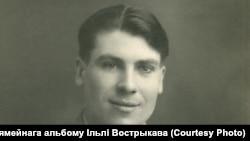 Цімох Вострыкаў, Лювэн, 1951