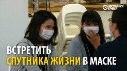 Свидание в маске - способ найти партнера с богатым внутренним миром