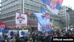 """Pristalice pokreta """"Naši"""" na jednom od skupova u Beogradu"""