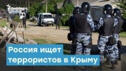 Как в Крым пришла Россия вместе с терроризмом | Крымский вечер