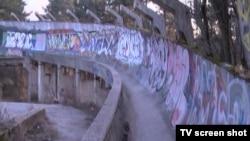 Bosnia and Herzegovina Liberty TV Show no. 915