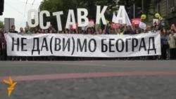Protest zbog Savamale: Maske su pale