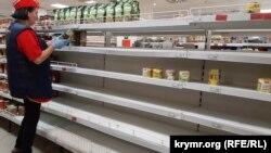 Магазин «Фуршет» в Керчи