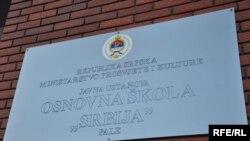"""Osnovna škola """"Srbija"""" na Palama"""