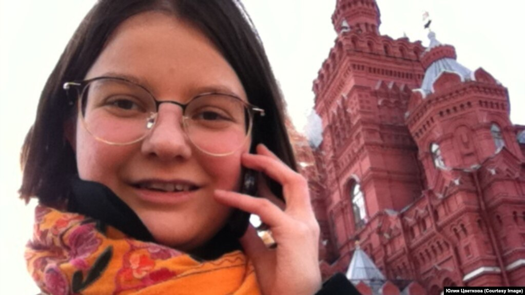 Russian feminist and LGBT activist Yulia Tsvetkova (file photo)