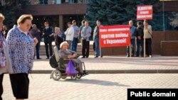 Брянскида Украинага каршы сугышка протест пикеты