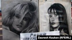 Арбаттағы портреттер. Алматы, 12 наурыз 2013 жыл.