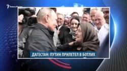 Видеоновости Кавказа 12 сентября