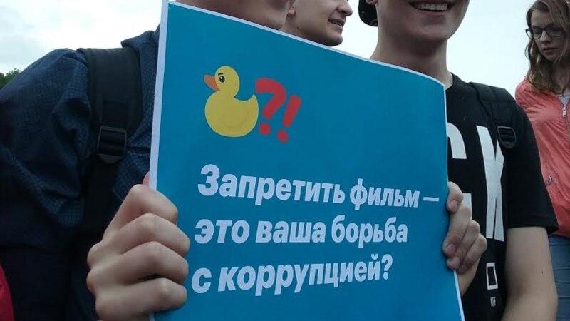 В Альметьевске задержан организатор митинга 12 июня